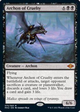 残虐の執政官(Archon of Cruelty)英語版