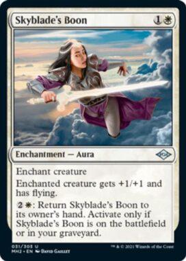 Skyblade's Boon(モダンホライゾン2)