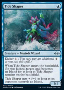 Tide Shaper(モダンホライゾン2)