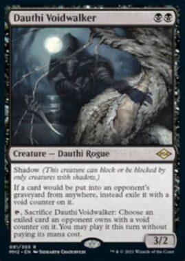Dauthi Voidwalker(モダンホライゾン2)