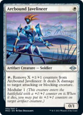 Archbound Javelineer(モダンホライゾン2)