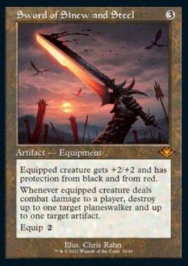 筋腱と鋼鉄の剣(Sword of Sinew and Steel)モダンホライゾン2