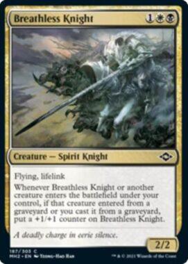 Breathless Knight(モダンホライゾン2)