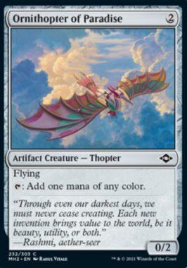 Ornithopter of Paradise(モダンホライゾン2)
