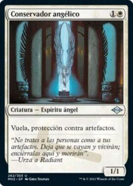 天使の学芸員(Angelic Curator)モダンホライゾン2