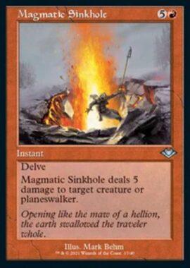 マグマの陥没孔(Magmatic Sinkhole)モダンホライゾン2