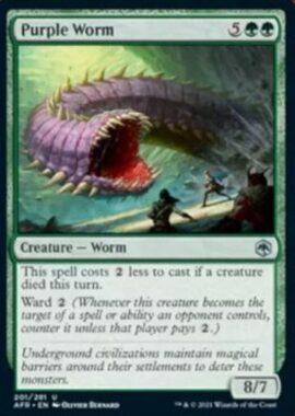 Purple Worm(フォーゴトン・レルム探訪)