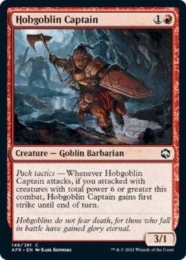 Hobgoblin Captain(フォーゴトン・レルム探訪)