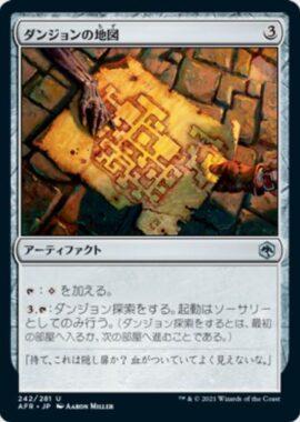 ダンジョンの地図(Dungeon Map)