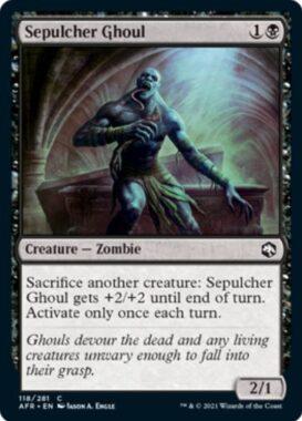 Sepulcher Ghoul(フォーゴトン・レルム探訪)