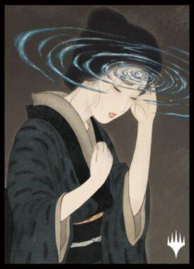 強迫(Duress):エンスカイ「日本画ミスティカルアーカイブ」スリーブ