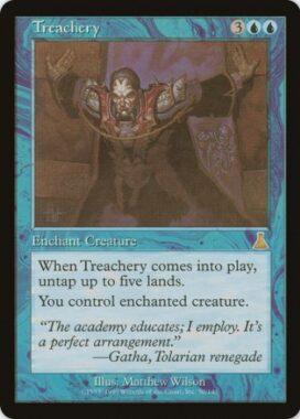 不実/Treachery:ウルザズ・デスティニー再録禁止カード