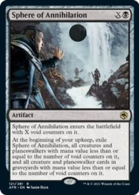Sphere of Annihilation(フォーゴトン・レルム探訪)