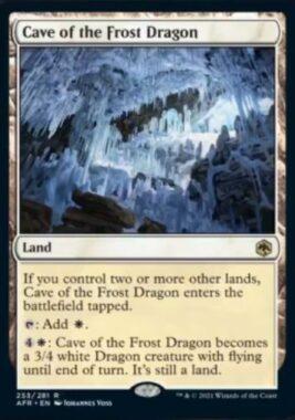 英語版のフロスト・ドラゴンの洞窟(Cave of the Frost Dragon)