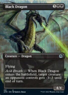 ボーダーレス仕様のBlack Dragon(フォーゴトン・レルム探訪)