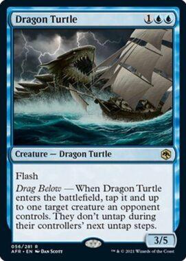 Dragon Turtle(フォーゴトン・レルム探訪)