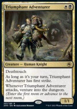Triumphant Adventurer(フォーゴトン・レルム探訪)