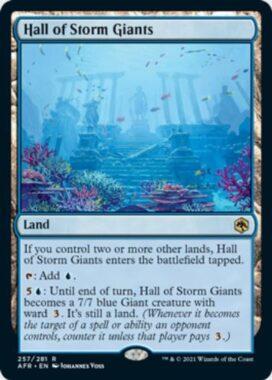 英語版のストーム・ジャイアントの聖堂(Hall of Storm Giants)