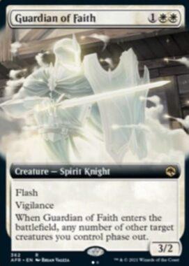 Guardian of Faith フォーゴトン・レルム探訪