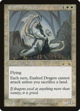 高みのドラゴン/Exalted Dragon:エクソダス再録禁止カード