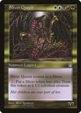スリヴァーの女王/Sliver Queen:ストロングホールド再録禁止カード