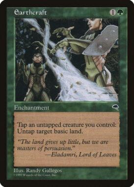 大地の知識/Earthcraft:テンペスト再録禁止カード