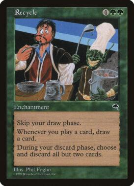 リサイクル/Recycle:テンペスト再録禁止カード