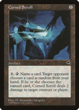 呪われた巻物/Cursed Scroll:テンペスト再録禁止カード