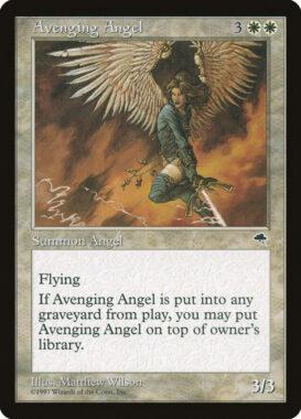 復讐する天使/Avenging Angel:テンペスト再録禁止カード