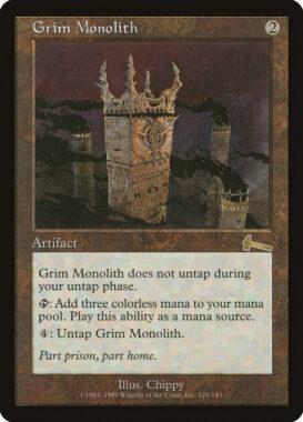 厳かなモノリス/Grim Monolith:ウルザズ・レガシー再録禁止カード