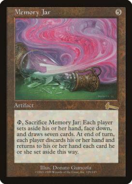 記憶の壺/Memory Jar:ウルザズ・レガシー再録禁止カード