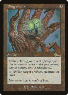 ギックスの指輪/Ring of Gix:ウルザズ・レガシー再録禁止カード