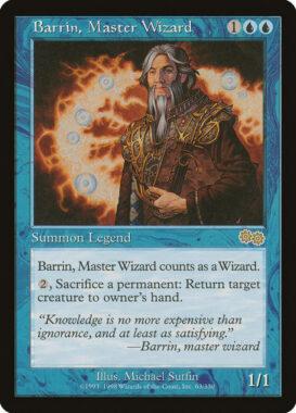 練達の魔術師バリン/Barrin, Master Wizard:ウルザズ・サーガ再録禁止カード