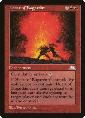 ボガーダンの中心/Heart of Bogardan:ウェザーライト再録禁止カード
