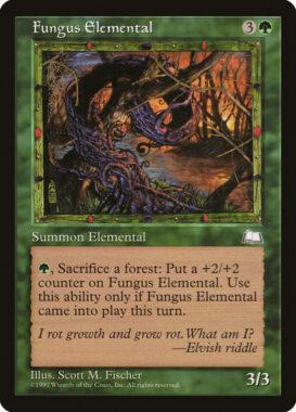 菌類の精霊/Fungus Elemental:ウェザーライト再録禁止カード