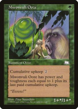 ムウォンヴーリーの軟泥/Mwonvuli Ooze:ウェザーライト再録禁止カード
