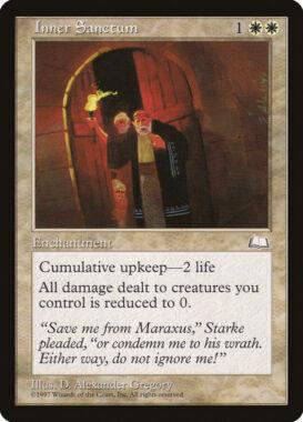 至上の聖域/Inner Sanctum:ウェザーライト再録禁止カード