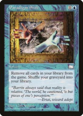パラダイム・シフト/Paradigm Shift:ウェザーライト再録禁止カード