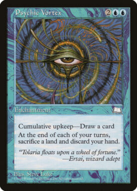 精神の渦/Psychic Vortex:ウェザーライト再録禁止カード