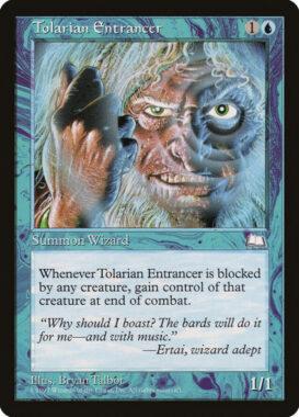 トレイリアの幻惑者/Tolarian Entrancer:ウェザーライト再録禁止カード