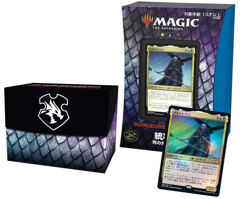 【死のダンジョン/Dungeons of Death】白青黒の「フォーゴトン・レルム探訪」統率者デッキリストが公開!収録の新規カードを一覧まとめ!