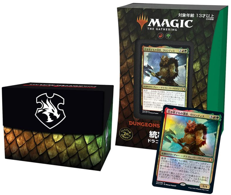 【ドラゴンの怒り/Draconic Rage】赤緑の「フォーゴトン・レルム探訪」統率者デッキリストが公開!収録の新規カードを一覧まとめ!