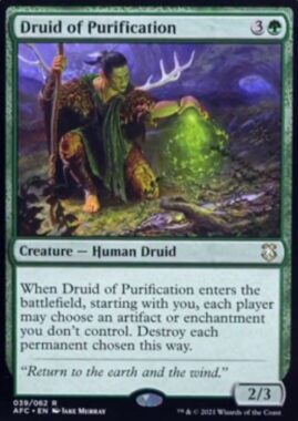Druid of Purification(フォーゴトン・レルム探訪 統率者デッキ)