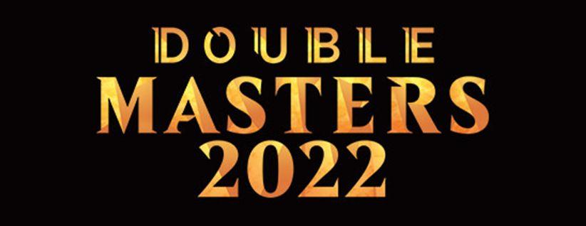 MTG「ダブルマスターズ2022」が2022年の第3四半期に発売決定!レア2倍&FOIL2倍のダブルマスターズ続編セット!