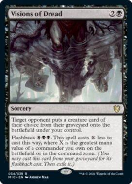 Visions of Dread(イニストラード:真夜中の狩り 統率者デッキ)