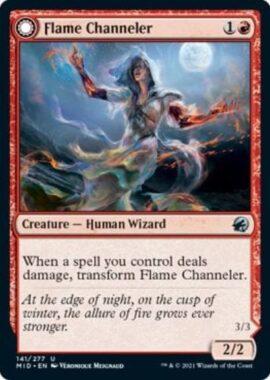 Flame Channeler(イニストラード:真夜中の狩り)