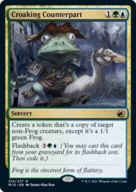 Croaking Counterpart(イニストラード:真夜中の狩り)