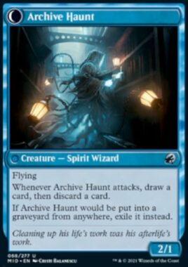 Archive Haunt(イニストラード:真夜中の狩り)