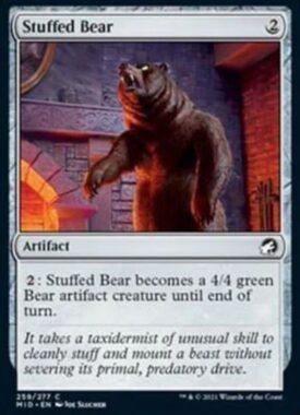 Stuffed Bear(イニストラード:真夜中の狩り)