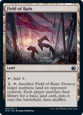 廃墟の地(Field of Ruin)イニストラード:真夜中の狩り
